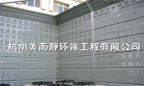 桐庐变电站隔音屏障